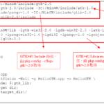 在Windows 下以GTK+撰寫視窗程式