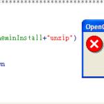 Ooo Basic 運行時間錯誤,找不到檔案