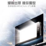 台灣史上最亮最輕薄的4吋Android手機震撼登場