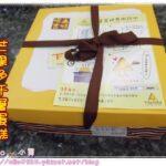 小舞*【塔吉特】芒果多千層蛋糕~夏日限定!!