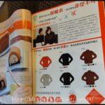 寒冬中最『火』的保暖衣抗靜電中空保暖衣