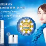蘭吉兒 台灣第一支上市的韓國BB霜品牌!