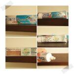 牙齒保健選擇台鹽護牙齦牙膏是關鍵