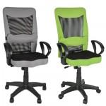 【凱堡】Luffy透氣高背辦公椅/電腦椅