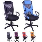 【凱堡】Toyz高級透氣辦公椅/電腦椅
