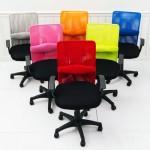 簡約多功能彩色透網辦公椅/電腦椅