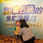 新聞貼貼樂:「豐力富幼兒奶粉天天茁壯寶寶保護力 觸觸都放心」