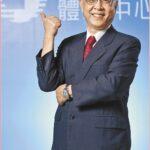 李炎松:中華電2千億鋪寬頻 數位匯流時代來臨 全面啟動投資大計