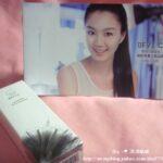 韓國名模愛用的妝前保養品~BEVY C.光透幻白妝前保濕精華