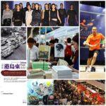 2014年七月積點免費兌換台中香港來回機票