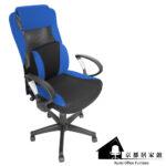 京都居家 卡樂芙PU護腰D型雙色扶手辦公椅