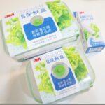 【體驗】【保鮮盒推薦】可以將食物真空保存的3M真空保鮮盒