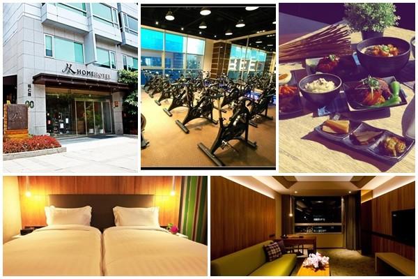 【台北名宿】 Home Hotel(ホーム ホテル)