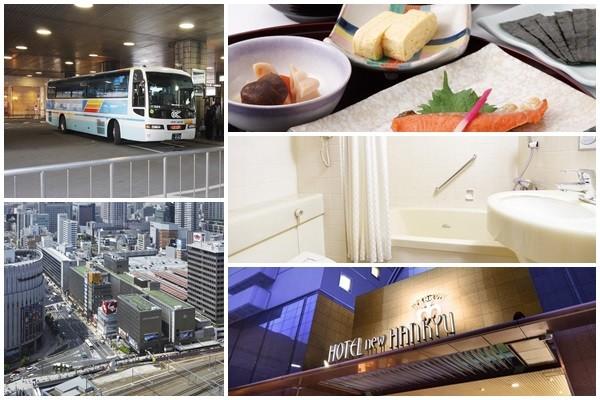【日本關西住宿】大阪新阪急飯店 (Hotel New Hankyu Osaka,大阪 新阪急 ホテル)