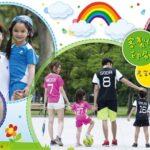 斯比威是吸濕排汗、運動機能服飾&童裝的最佳選擇