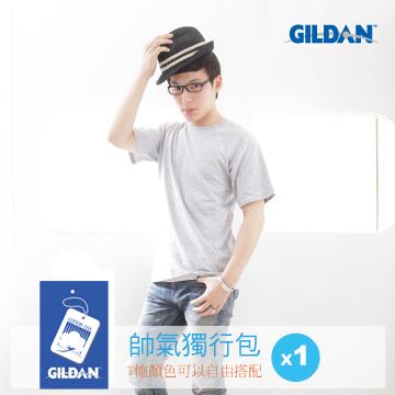 乖喵:GILDAN吉爾登美國棉T恤-銷售6億件的秘密!