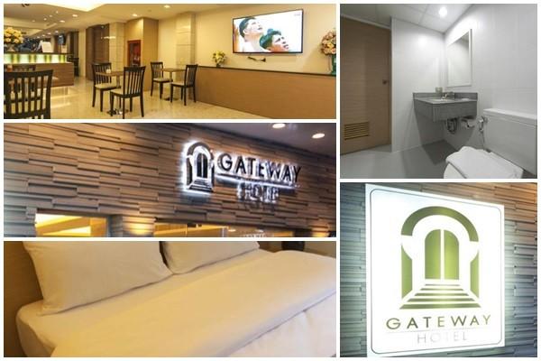【曼谷旅馆】港威飯店 (Gateway Hotel)