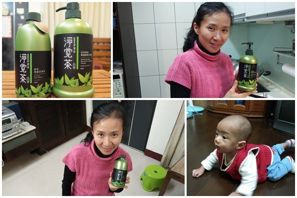 地板清潔用淨覺茶茶籽地板清潔液不怕小孩舔,茶籽碗盤蔬果洗潔液洗蔬菜水果沒問題