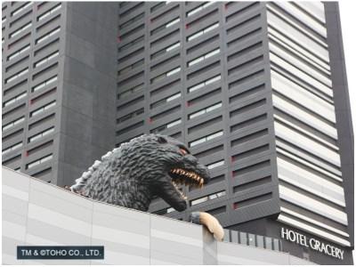 2016年四月積點免費送你格拉斯麗酒店新宿(Hotel Gracery Shinjuku / ホテルグレイスリー新宿)住宿一晚