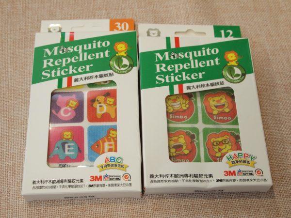 小獅王辛巴來自義大利梓木驅蚊貼在台灣製造