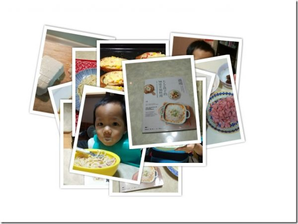 【美食DIY】【橙實文化】溫暖大人&孩子的50道幸福料理:公開3000萬人氣食尚部落客的幸福餐桌