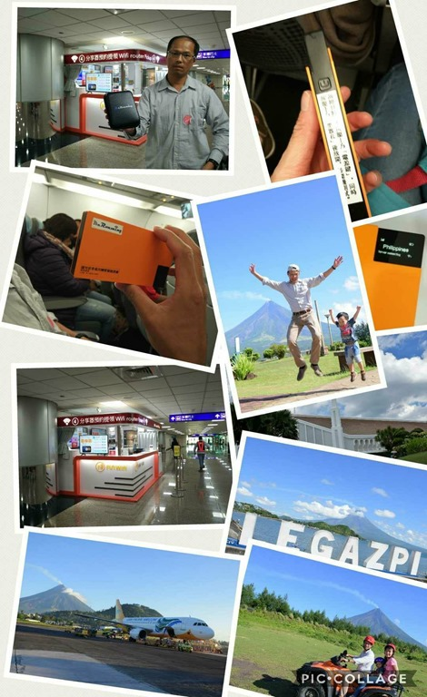 菲律賓旅遊上網體驗,eRoaming WiFi分享器專家帶路