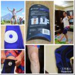 【PRO-TEC】冷矽膠功能型膝關結護具運動護膝必備關節保護首選