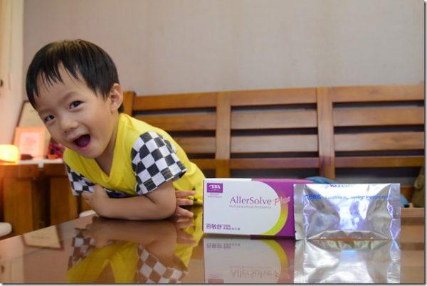 養好菌、顧體質百敏舒加強型高機能益生菌嬰幼兒可適用100億活乳酸菌調整體質