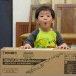 輕巧好用來自日本的TWINBIRD手持直立吸加拖吸塵器