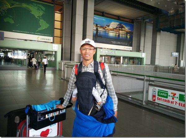 【日本關西住宿】關西機場日航飯店 (Hotel Nikko Kansai Airport)