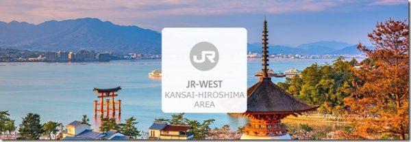 【日本 JR PASS】關西&廣島地區鐵路周遊券