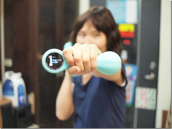 沒空去健身房?來吧!Move It Beat智能運動啞鈴是居家健身的私人教練