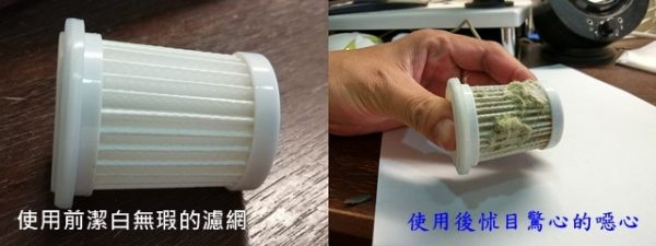 【除蟎機推薦】每8分鐘賣出一台的Mr.Smart小紫UV除蟎吸塵器,江國賓、吳鈴山、余皓然等明星搶著推薦,哥趕快入一台看看