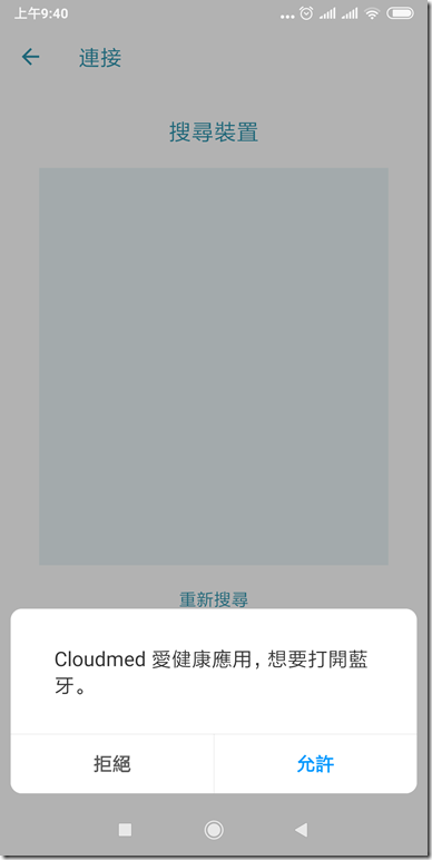 Screenshot_2019-10-28-09-40-44-428_com.android.settings