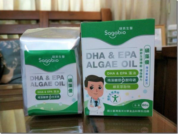 【碩英生醫】碩藻優—藻油DHA&EPA,全素食者補充Omega-3的最佳選擇!
