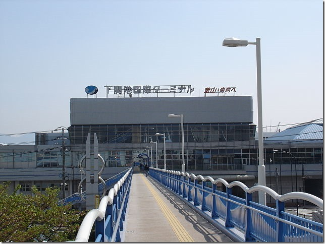 640px-Shimonoseki_Port_International_Terminal