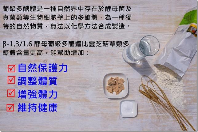 1wheat-5416896